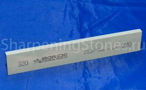 Boride CS-HD 320