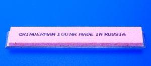 GRINDERMAN - AO 100 (Ruby)