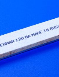 GRINDERMAN — AO 120