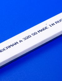 GRINDERMAN - AO 320 SO (XXL — 200мм)