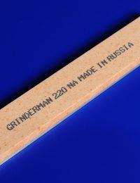 Брусок GRINDERMAN - AO 220