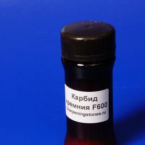 Карбид кремния F600