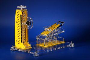 Ермак-4 (жёлтая)