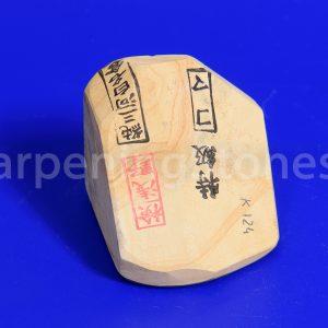 Нагура Koma Nagura (Кома) 124 грамма